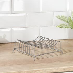 Подставка универсальная настольная для разделочных досок, тарелок, 21×23×9 см, цвет хром