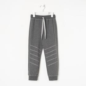 Брюки для мальчика, цвет тёмно-серый меланж, рост 104 см