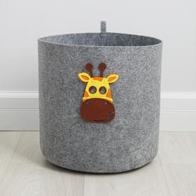 Корзина для хранения Eva Funny «Жираф», 30×30×30 см, цвет светло-серый
