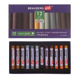 """Пастель сухая Soft набор 12 цветов, Brauberg Art Classic """"Графика"""""""