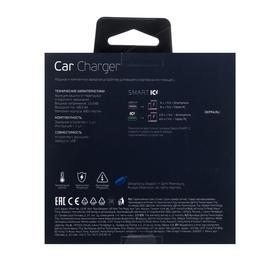 Автомобильное зарядное устройство Deppa Ultra, 2 USB, 2.4 A, чёрное - фото 7419135