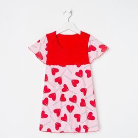 Платье для девочки, цвет розовый/сердца, рост 128 см