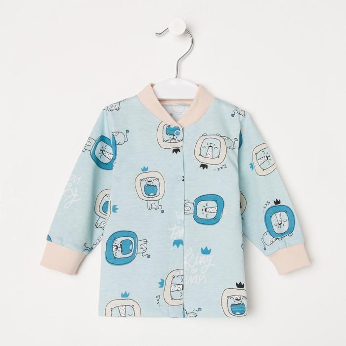 Кофточка для мальчика King, цвет голубой, рост 56 см - фото 76848629