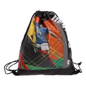 Мешок для обуви, 460 х 360 мм, СДС-33, Элит, светоотражающая полоса, «Яркий футбол»