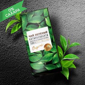 Чай зелёный «Чай зеленый»: в коробке, 100 гр.