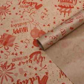"Packaging paper Kraft ""Happy red old"", 0,6 x 10 m, 40 g / m2"