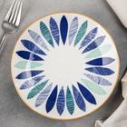 Тарелка пирожковая «Мэнси», 18×3 см - фото 513970