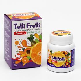Тутти Фрутти Омега-3, 45 капсул
