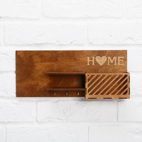 """Ключницы с полкой и карманом """"Home"""" 30 х14 см"""