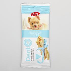 Жевательный снек Titbit со вкусом с творогом для собак мини пород