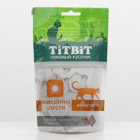 Хрустящие подушечки для кошек с говядиной для выведения шерсти 60 г