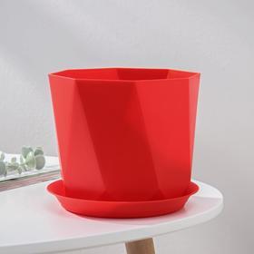 Горшок с поддоном «Призма», 2,6 л, цвет красный