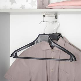 Вешалка-плечики универсальные для костюмной группы, размер 42-46, цвет чёрный