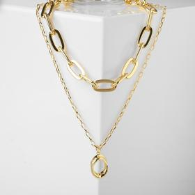 """Кулон """"Цепь"""" две нити, кольца, цвет золото, L=45 см"""