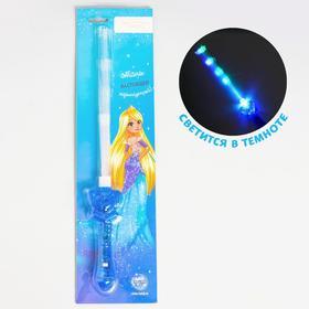 Световая палочка «Принцесса»