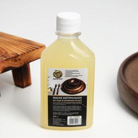 Natural oil for the care of wooden utensils Maestro, 200 ml