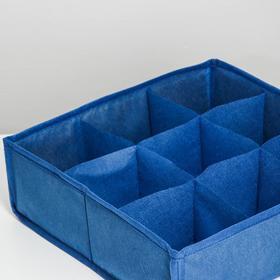 Органайзер для хранения секционный, 30х30х10см, 9отд. - фото 4641279