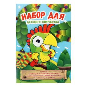 Набор для творчества А4: белый картон,5 листов + цветной немелованный картон 7 листов, 7 цветов, 220 г/м2 + цветная газетная бумага 7 листов, 7 цветов 48 г/м2 + 7 листов для рисования 100 г/м2