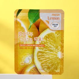 Тканевая маска для лица 3W CLINIC с лимоном, 23 мл