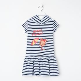 Платье для девочки «Карамелька», цвет белый/синий, рост 92 см