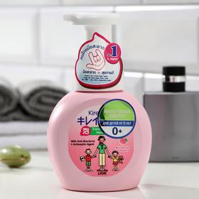 Мыло-пенка для рук детская LION, розовый персик, 250 мл