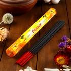 """Благовония """"Sarathi Orange"""" (Апельсин), шестигранник, 20 палочек"""