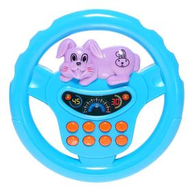 """Steering wheel musical """"Going to the zoo"""", light and sound effects, battery powered, MIX"""
