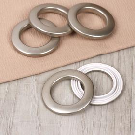 Grommets for curtains d3, 5cm (nab 10 PCs price per set) beige matte