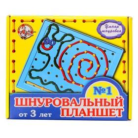 Шнуровка «Шнуровальный планшет №1»
