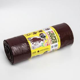 Мешки для мусора двухслойные особопрочные 180 л, 90×110 см, 40 мкм, ПВД, 10 шт, цвет коричневый