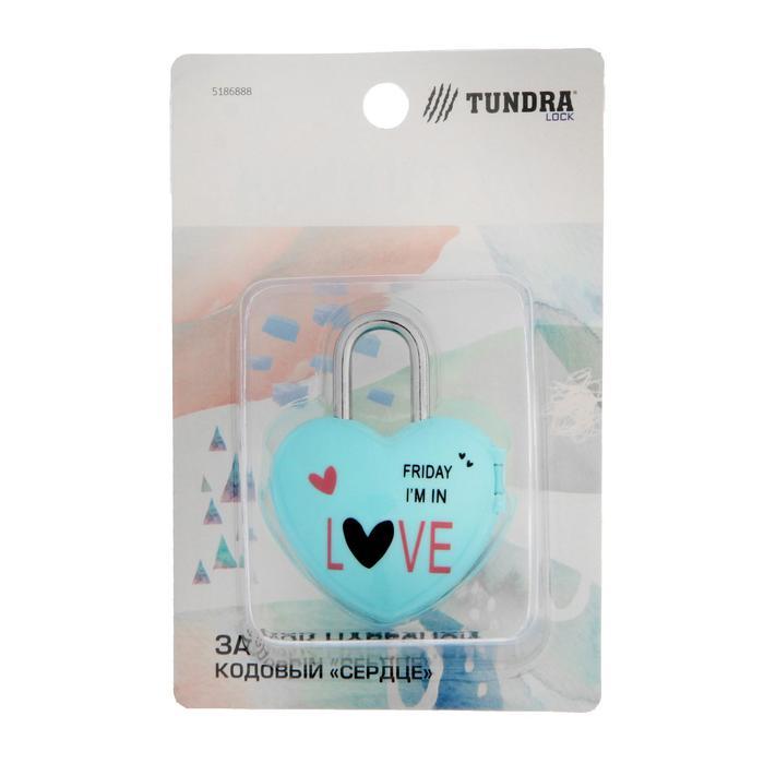 """Замок навесной кодовый """"Сердце"""", цвет голубой - фото 4638945"""