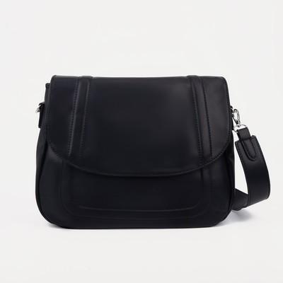 Women's bag Lisa, 30*12*24, otd on valve, belt length, black