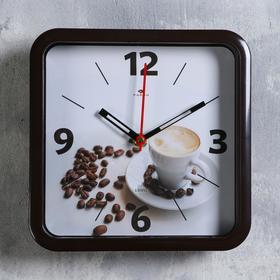 """Часы настенные, серия: Кухня,  """"Чашка кофе"""", 22х22см, плавный ход"""