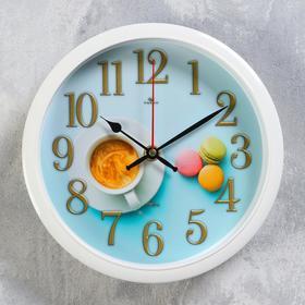"""Часы настенные """"Удовольствие"""" d=22 см, плавный ход"""