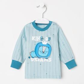 Кофточка детская King, цвет голубой/синий, рост 62 см