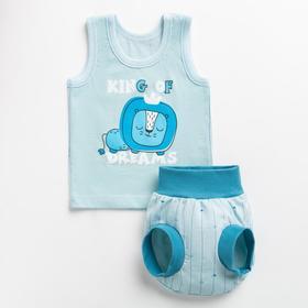 """Комплект (майка,трусы) для мальчика """"King"""", цвет голубой/синий, рост 62 см"""