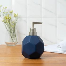 Дозатор для жидкого мыла «Геометрика», 350 мл, цвет синий