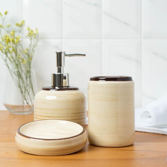 Набор аксессуаров для ванной комнаты «Жаклин», 3 предмета (мыльница, дозатор для мыла, стакан), цвет бежевый - фото 9214606