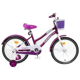"""Велосипед 18"""" Graffiti Flower, цвет сиреневый/белый"""