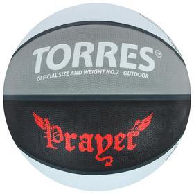 Мяч баскетбольный TORRES Prayer, B02057, размер 7