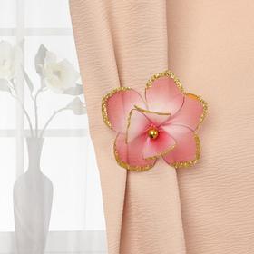Curtain accessory Flower d75mm (FAS 5 PCs price per piece) MIX