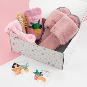 """Набор подарочный """"Spaсение от усталости"""" полотенце и акс"""