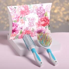Подарочный набор «Только для тебя», 2 предмета: массажная расчёска, брашинг, цвет МИКС