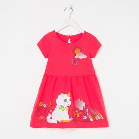 Платье для девочки, цвет малиновый, рост 92 см