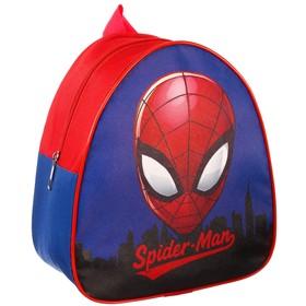 """Рюкзак детский """"Spider-Man"""" Человек-паук"""