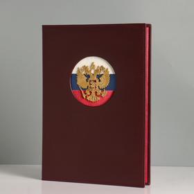 """Папка """"Без надписи"""" натуральная кожа, латунный орел, бордовый, А4"""