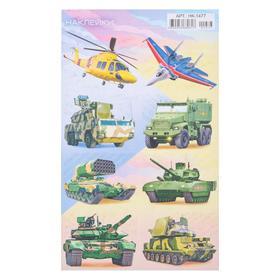 """Наклейки """"Военная техника"""" глиттер, желтый вертолет"""