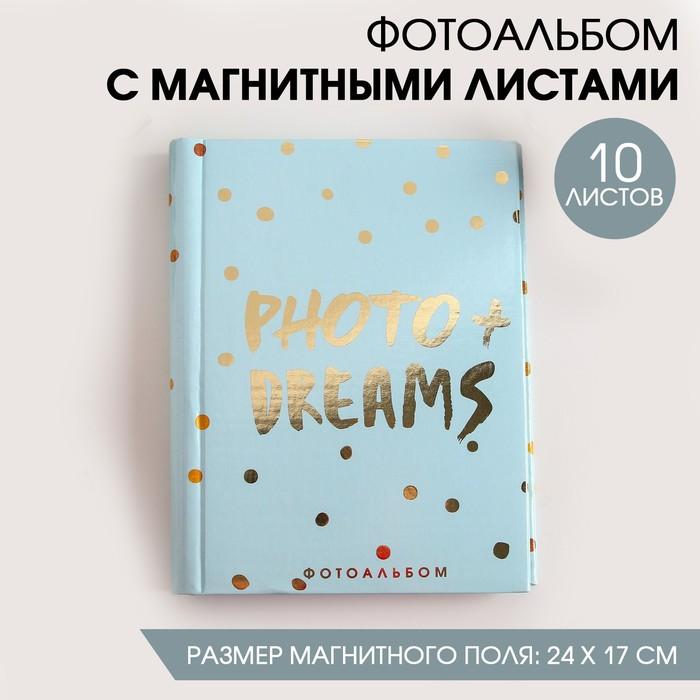 Фотоальбом Photo + Dreams, 10 магнитных листов - фото 860246