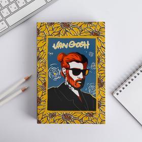 Скетчбук А5 180 листов Van Gogh