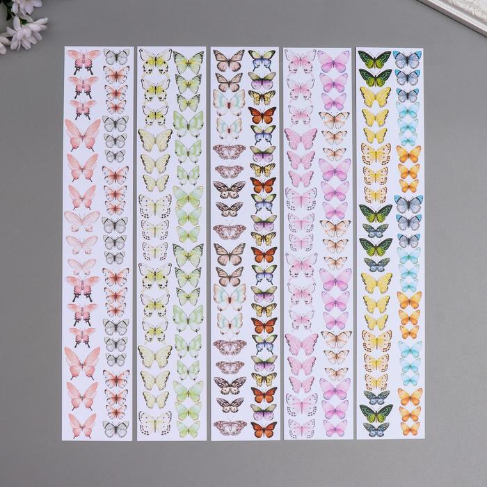 """Набор полос для декорирования """"Бабочки 6"""" 5 шт, 5х30,5 см - фото 9214649"""